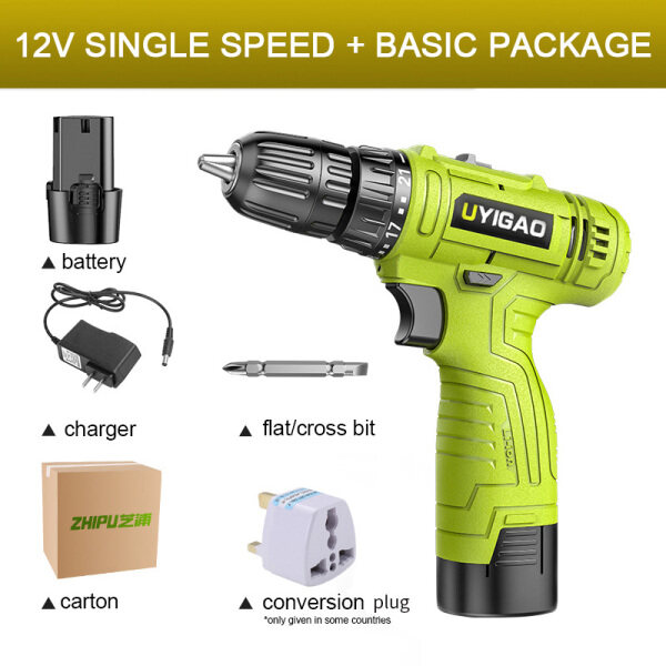 ZHIPU/UYIGAO Cordless Electric 30/40/80NM High Torque Electric Drill  Single/Double Speed  [FREE SHIPPING]