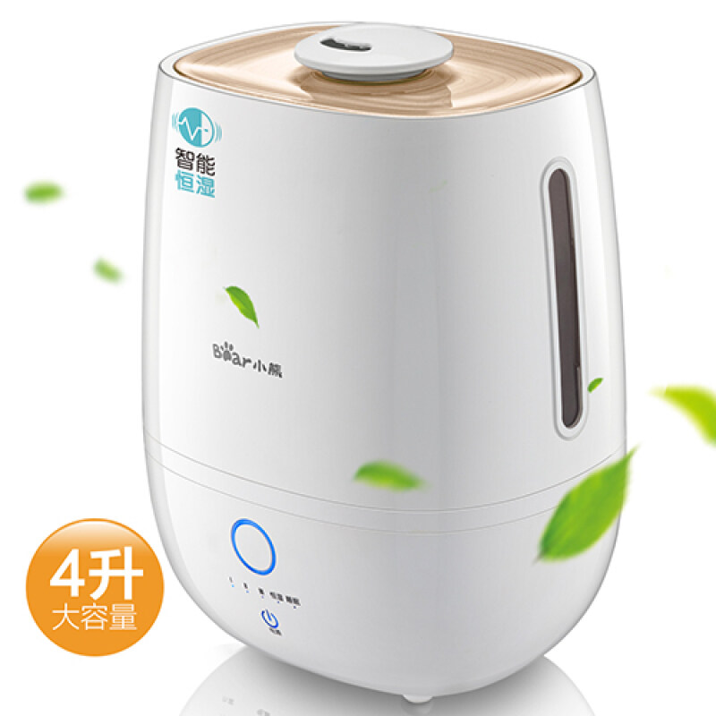 Bear Humidifier Household Mute Bedroom Large Capacity Air Home Purification Small Mini Spray Air Conditioner Aromatherapy Machine Singapore