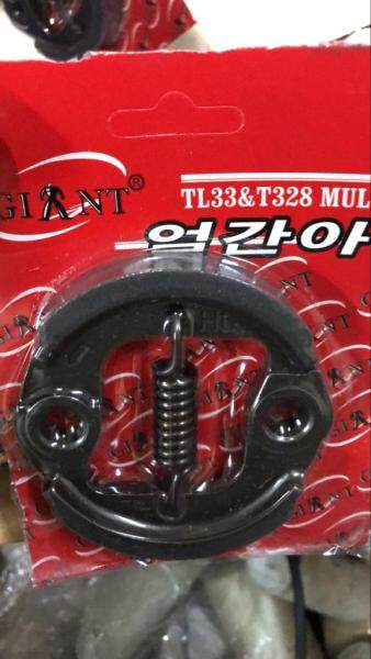 Brush Cutter BG328/T328/TL33/BG330/TL43/TB43/BG430 Clutch Shoe Kit (Clutch Mesin Rumput)