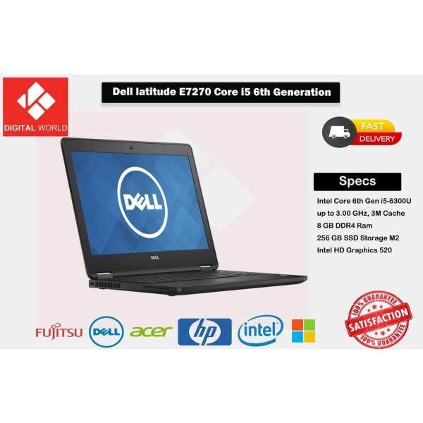 Dell Latitude E7270 UltraBook Core i5-6300U 6th Generation Malaysia