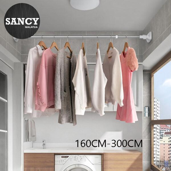 SANCY 160-300cm Telescopic Shower Curtain Rod Stainless Steel Curtain Rail Rod Tirai Mandi - Fulfilled by SANCY