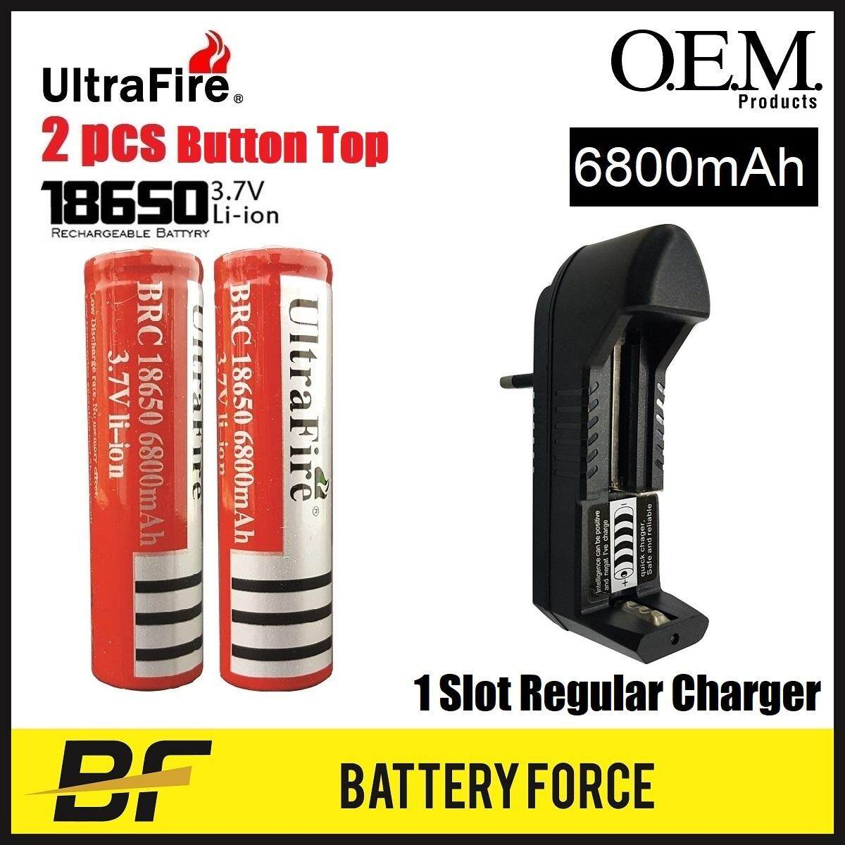 Combo 3.7V 18650 UltraFire 6800mAH Button Top Rechargeable Lithium Ion Battery BRC With 1 Slot Charger