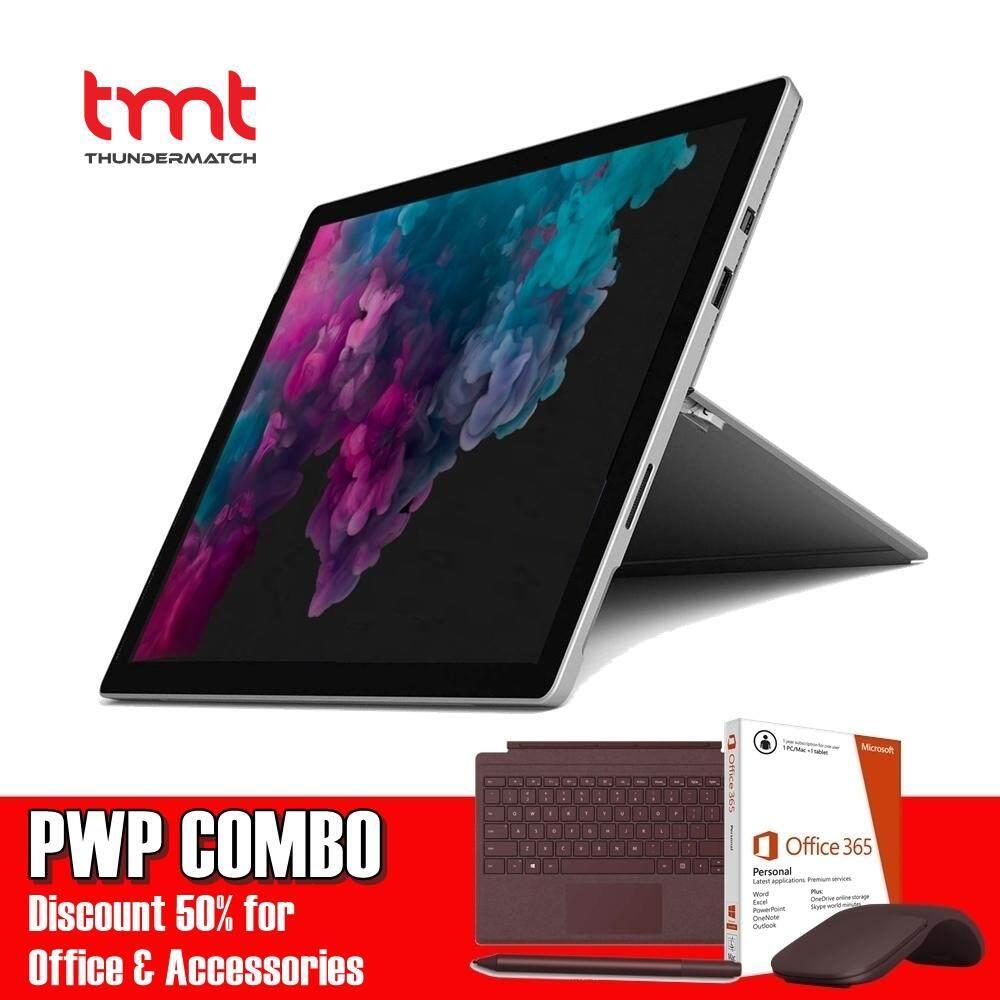 [PRE-ORDER] Microsoft Surface Pro 6 - I5-8250U | 8GB | 128GB @ ETA 15 JAN Malaysia