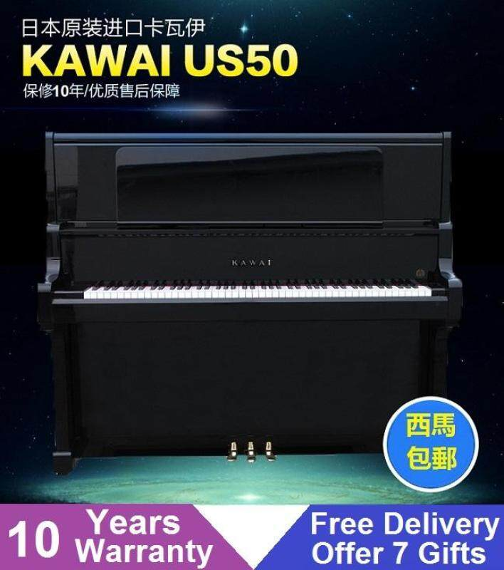 Kawai US50 Upright Grand Piano Malaysia
