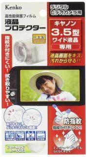 Kenko LCD Bảo Vệ Phim LCD Bảo Vệ EPV-CA35W-AFP LCD Rộng 3.5 Inch Của Canon thumbnail
