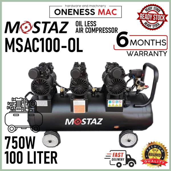MOSTAZ 2.6HP 100L Silent and Oil-Free 215L/Min Air Compressor MSAC100-OL