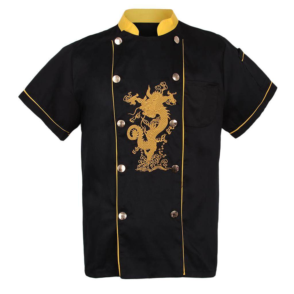 Fenteer Chef Embroidery Dragon Uniforms Stand Up Collar Summer T-Shirt
