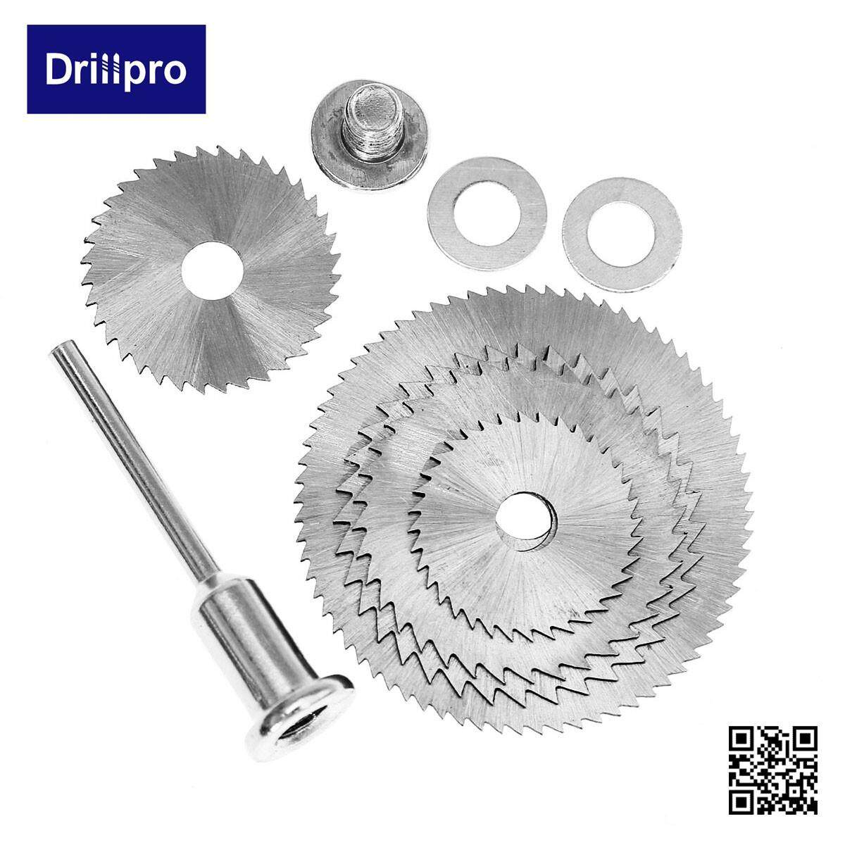 Drillpro SW-B1 6pc HSS Circular Saw Blade Set For Metal And Dremel Rotary Tools