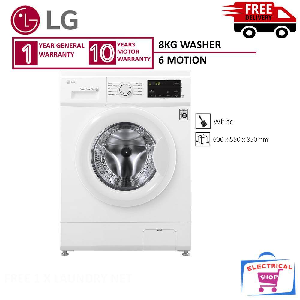 LG Washer WD-MD8000WM 8kg Inverter 6 Motion Direct Drive Washer WDMD8000