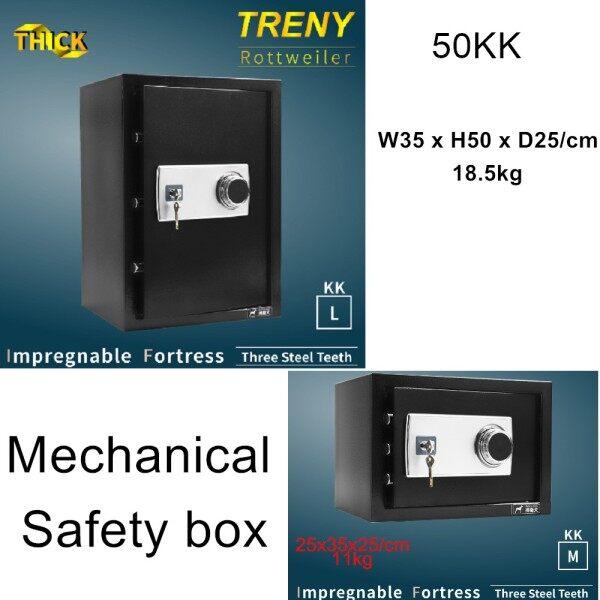 TRENY Rottweiler Three Steel Mechanical Safety box/Safe Box (Thick)-25KK 50KK