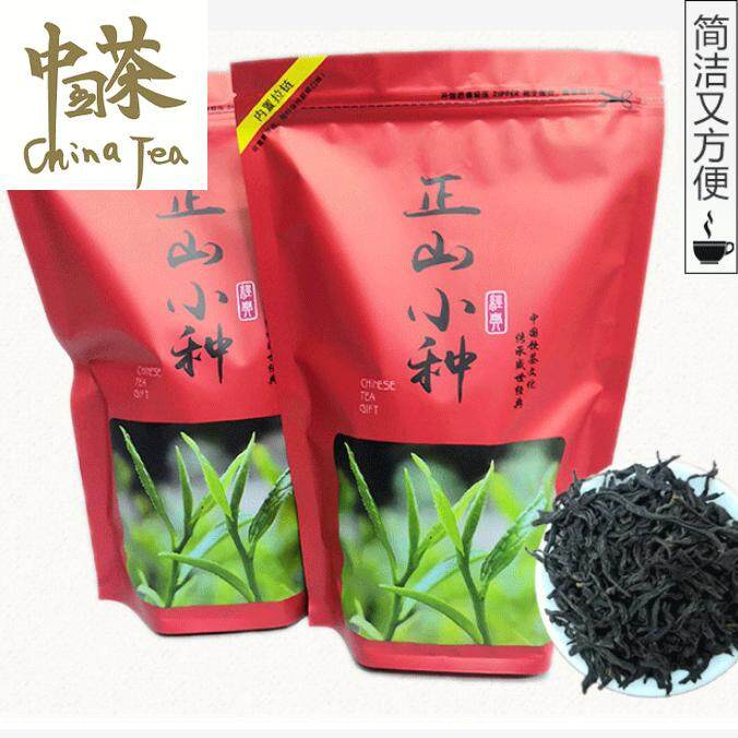[High quality, fast delivery] Zhengshan small black tea flavor 500g