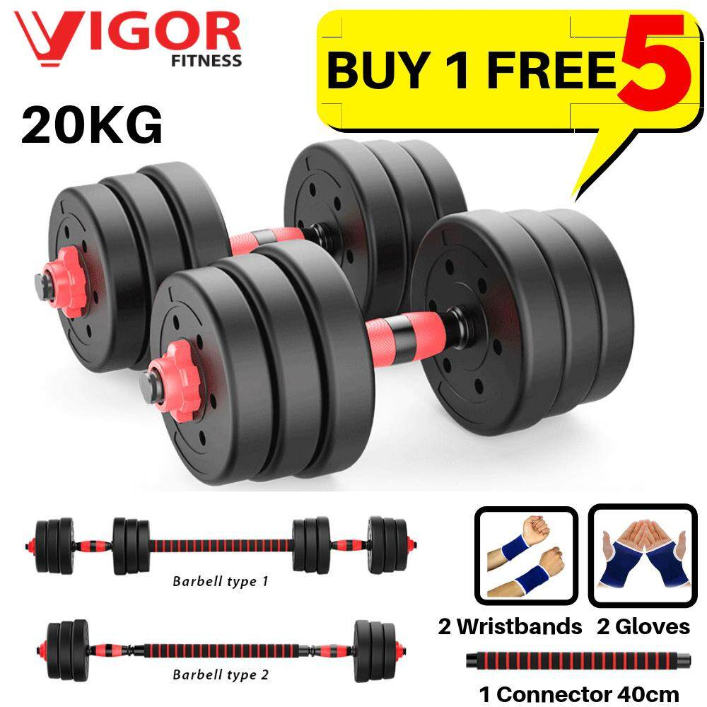 20KG Bumper Plate Transformer Dumbbell With 40CM Connector (Extra Long) image on snachetto.com
