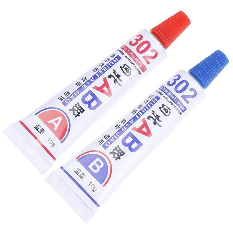 2Pcs super strong epoxy clear glue adhesive resin immediate glue (A+B) craft   Beautiful Speace