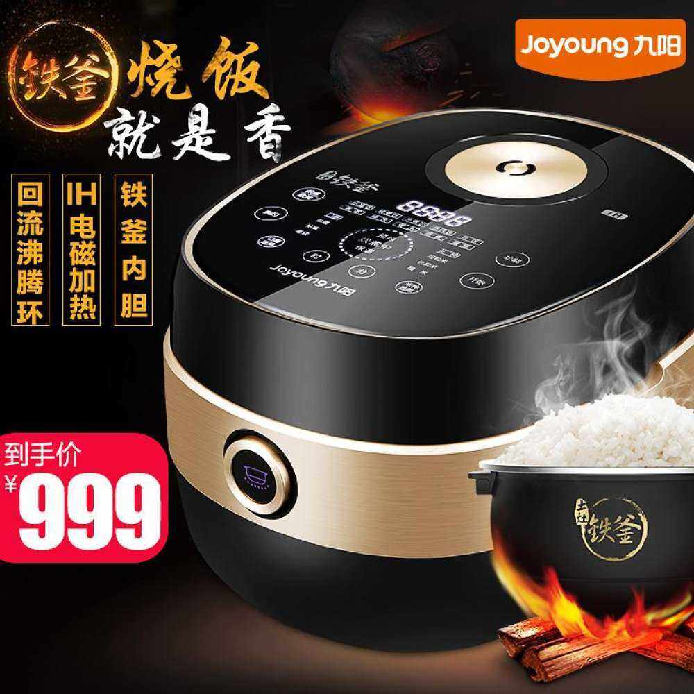 Joyoung F-40T5 High Quality Intelligent IH Iron Pot Rice Cooker Smart Multi-cooke Smart Rice Cooker