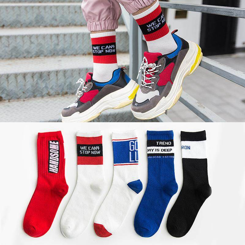 5Pair/Lot Men Socks Long Fashion Street Hip Hop Cotton Sock Casual Men's  Socks