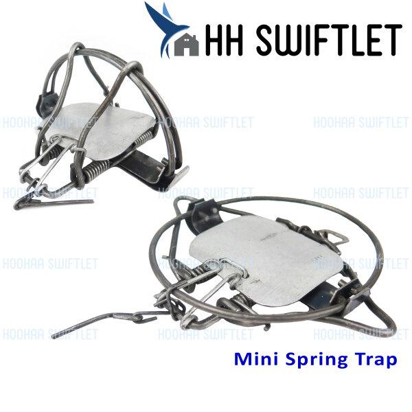 Mini Spring Steel Trap - 11CM / 13CM / 15CM / 18CM / 20CM