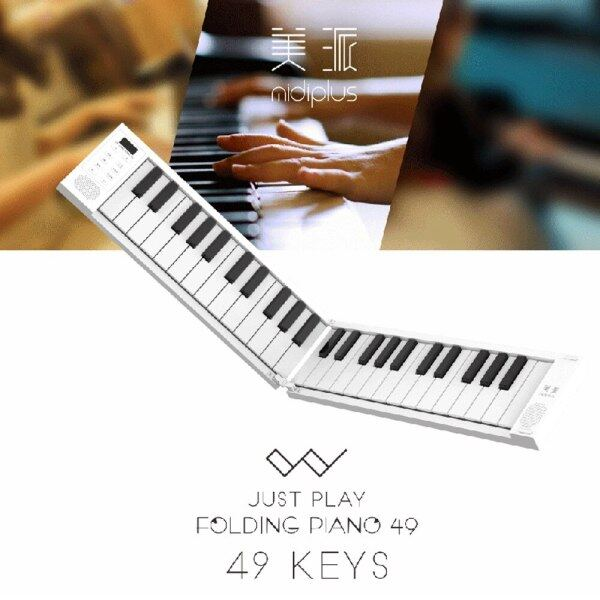 Midiplus Foldable Piano 49 Keys Keyboards Portable Hand-rolled Piano Folding Professional Portable Electronic Piano for Beginner Malaysia