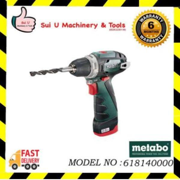 METABO 10.8V Drill Screwdriver Basic PowerMaxx BS (6181400000)