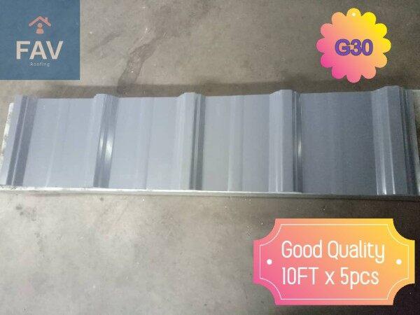 [MidYear Promotion 10%OFF]Metal Roofing G30 0.30mm TCT x 10 Foot Run x 5pcs
