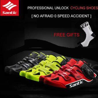 SANTIC Mens Non-locking Power Cycling Shoes Leisure Rotation Buckle Road Shoes