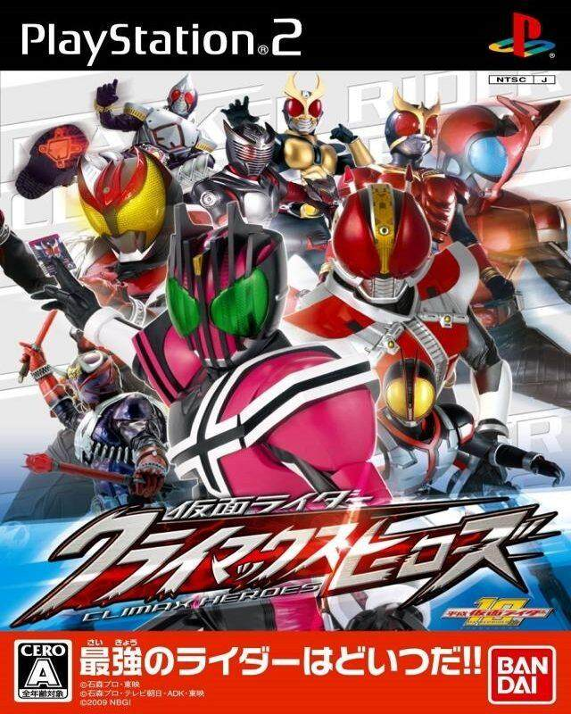 Ps2 Kamen Rider Climax Heroes By Ithomas.