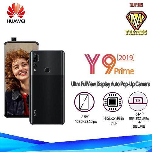 Huawei Y9 Prime (2019) Price in Malaysia & Specs | TechNave