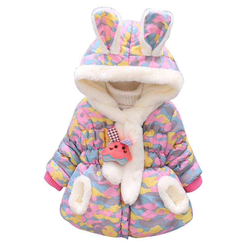 Winter Fashion Cute Thicken Cotton Kid Children Baby Hooded Jacket Coat By Cherishone.