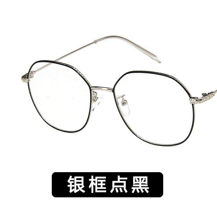 Vintage pattern side metal flat mirror literary polygon glasses frame with near glasses frame