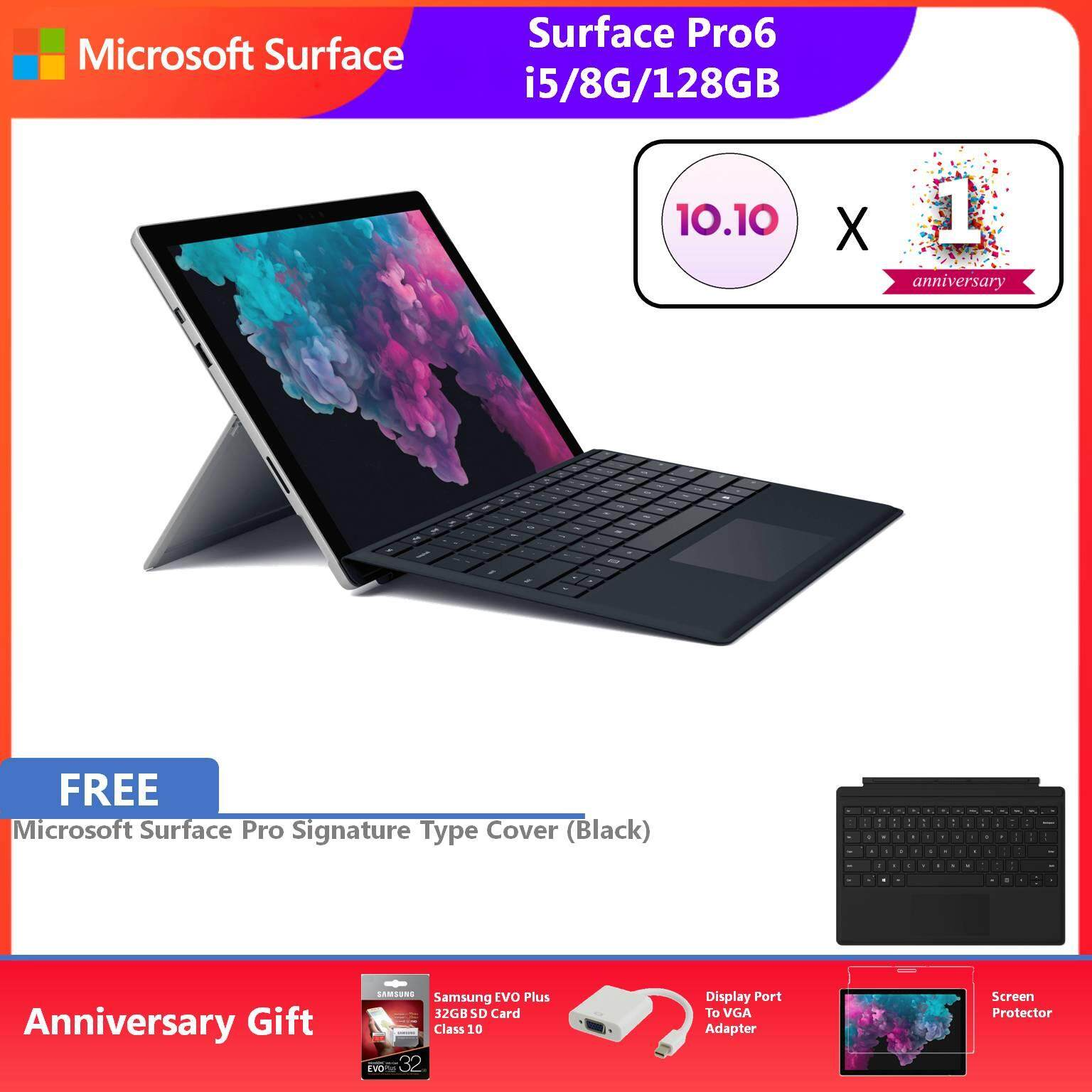 [10.10 & Anniversary Offer] Microsoft Surface Pro6 - 128GB / Intel Core i5 8th Gen - 8GB RAM + Signature Pro Type Cover (Anniversary Gift) Malaysia