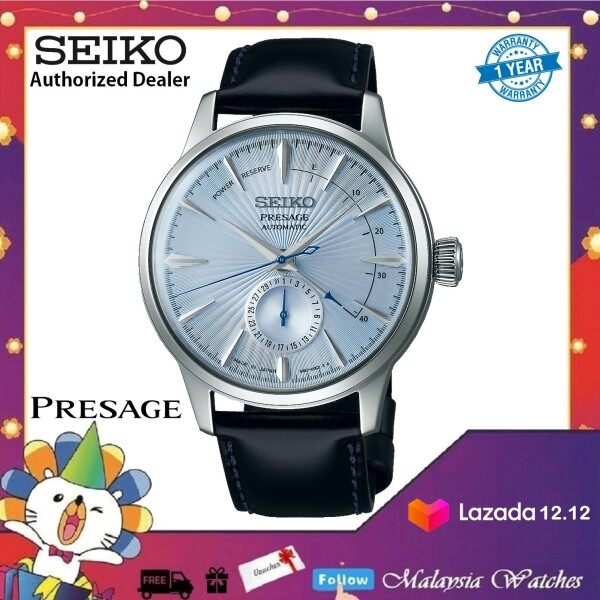 Seiko Presage SkyDiving Cocktail SSA343J1  Ice Blue  Power Reserve Made in Japan Automatic Gents Watch Malaysia