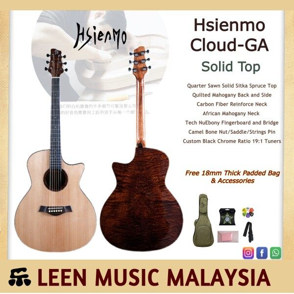 Hsienmo Cloud GA Solid Quarter Sawn Sitka Spruce Top - Rare Quilted Mahogany Back/Sides Carbon Fiber Reinforce One Piece Mahogany Neck Loud And Warm Tone Free Thick Padded Bag Accessories - Leen Music Malaysia