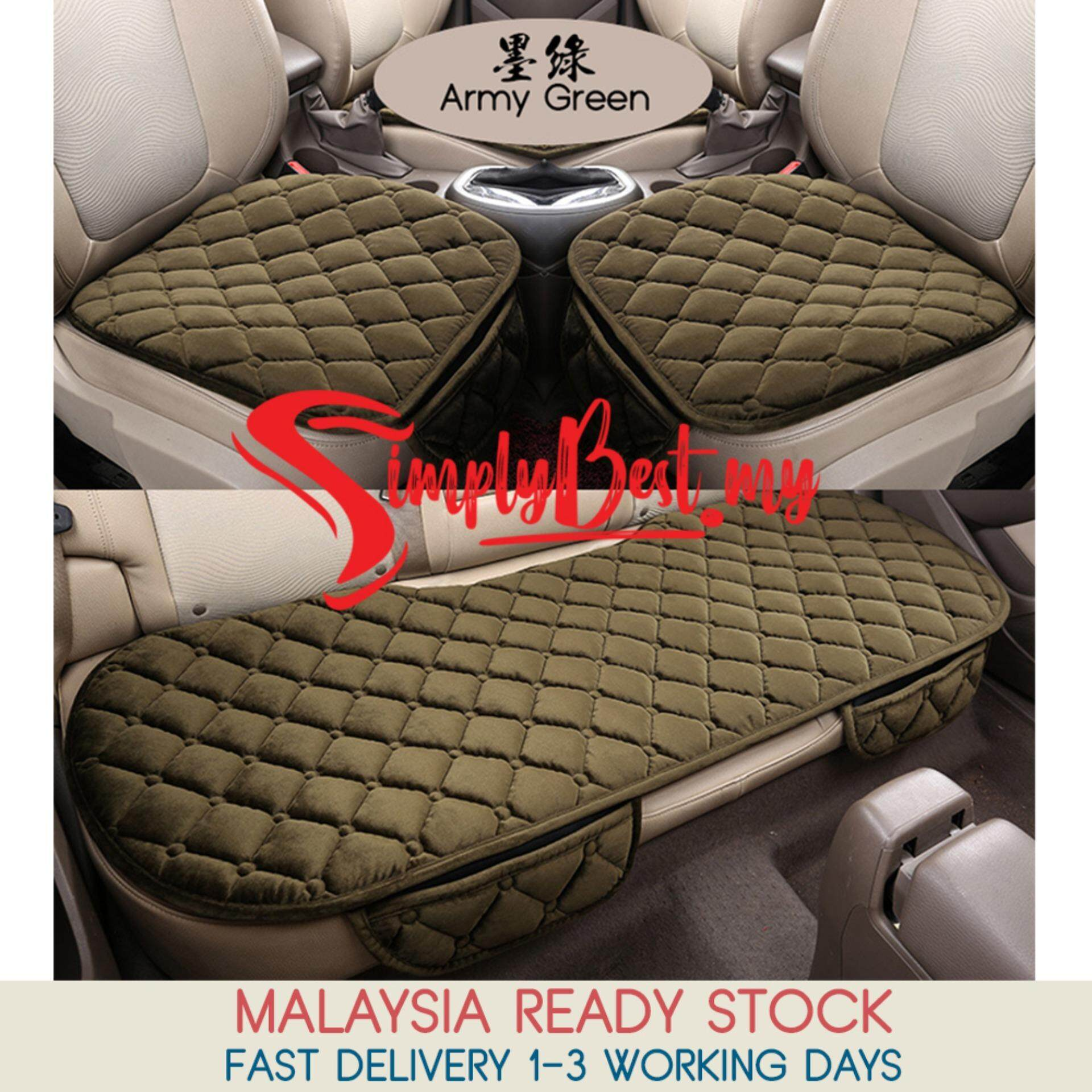 225dd2126c2 SIMPLYBEST Universal Washable 3PCS Car Seat Cushion Front Back Seat Covers  3 IN 1 Soft Comfortable