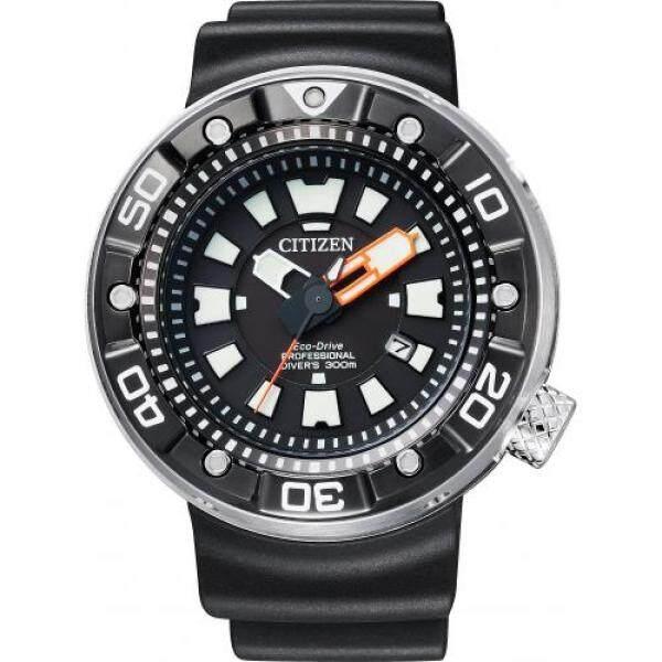 CITIZEN Watches PROMASTER Promaster Eco-Drive Marine Series professional diver 300m BN0176-08E Mens Malaysia