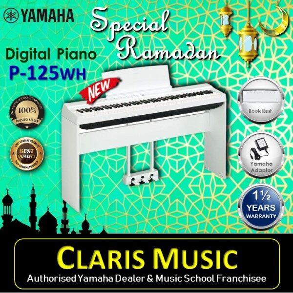 CLARIS  MUSIC-YAMAHA DIGITAL PIANO -NEW UNIT! (MODEL: P125WH / P125W / P125-WH / P125 WH / P-125 / P125 WHITE) -WH Malaysia