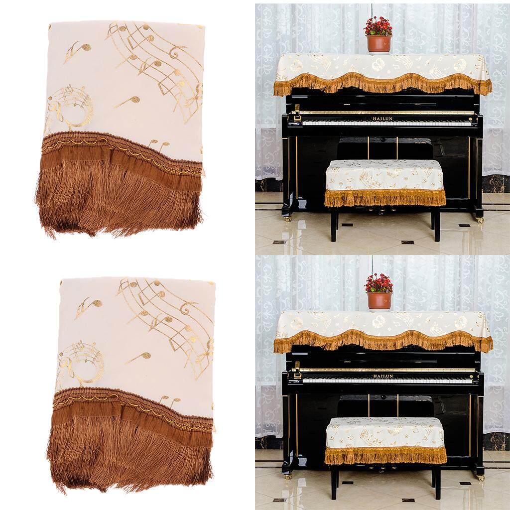 Baoblade Chống Bụi Đàn Piano Nửa + Đàn Piano Phân Ghế Băng Ghế dành cho Đàn Piano Ghế Đơn Băng Ghế Dự Bị