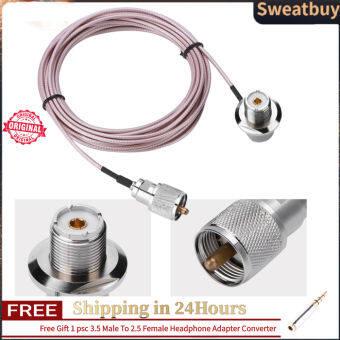 【มีสินค้าในสต๊อก】Sweatbuy 5M 16FT Coaxial Coax Cable UHF PL-259 อะแดปเตอร์ซ็อกเก็ตชายกับหญิงสำหรับเสาอากาศวิทยุมือถือ