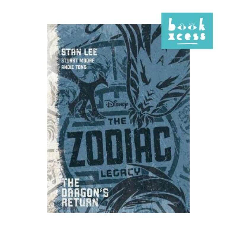 The Zodiac Legacy: The Dragons Return Malaysia