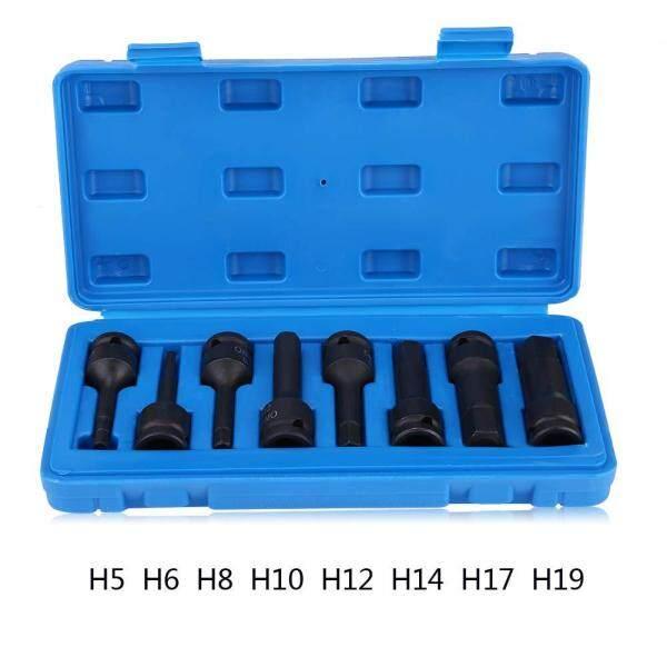 8Pcs Impact Hex Bit Sockets 1/2 Dr Allen Hex Key Bit Socket Set H5-H19