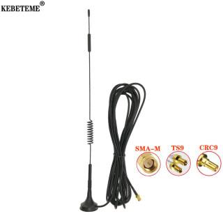 KEBETEME Ăng Ten 700-2700MHz 12dBi 2G 3G 4G LTE Đầu Nối Đực SMA TS9 CRC9, Ăng Ten Bộ Định Tuyến Ngoài GSM thumbnail