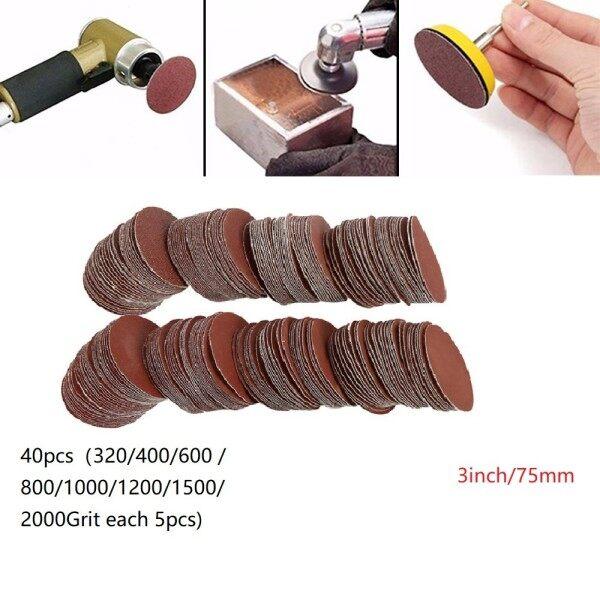 40x/Set 75mm-80mm Sandpapers 320/400/600 / 800/1000/1200/1500/2000 Grit