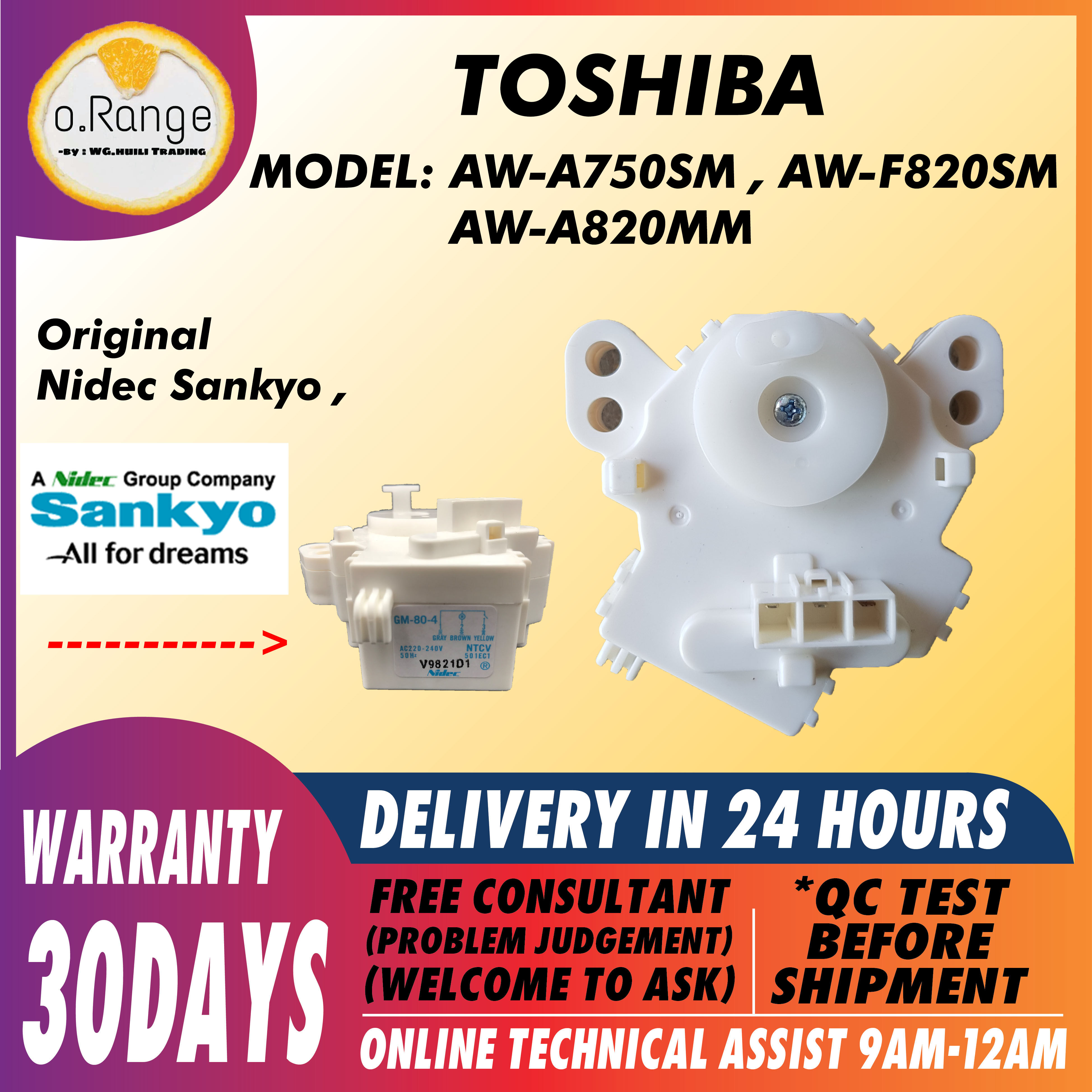 (ORIGINAL NIDEC SANKYO ) AW-A750SM / AW-F820SM / AW-A820MM Toshiba washing machine drain motor ( READY STOCK ) Malaysia