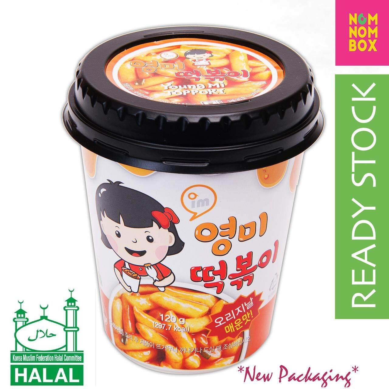Young Mi Makanan Segera Sedia Makan Price In Malaysia Best