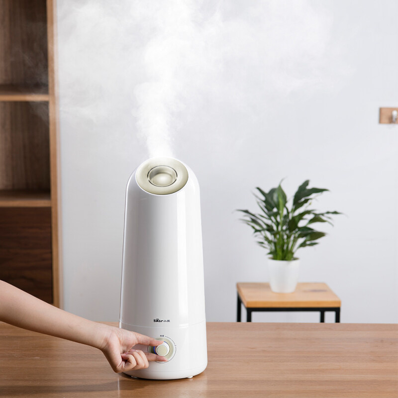 Bear Humidifier Floor Type Household Large Capacity Bedroom Office Air Purification Aromatherapy Spray Small Machine Singapore
