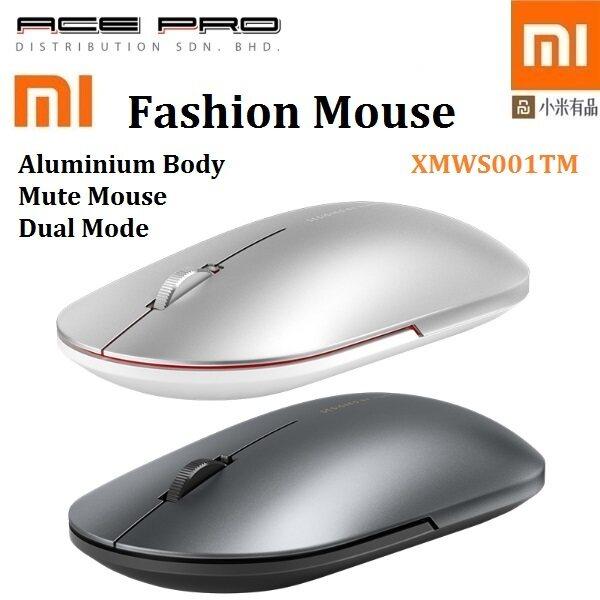 2020 Xiaomi Mi Wireless Mute Silent Fashion Mouse - XMWS001TM Aluminium Metal Mute Silent Dual Mode Bluetooth + 2.4G 1000dpi 10m Wireless Lifestyle Mouse Malaysia