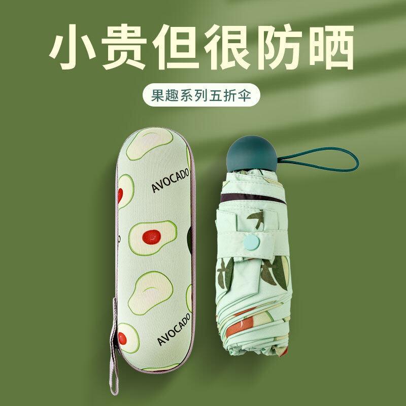 Ô Đi Mưa Nữ Shine Sử Dụng Kép Tấm Che Nắng Cho Nam Tấm Che Nắng Viên Nang Chống Nắng Di Động Uv Mini Folding Siêu Nhẹ