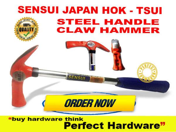 ✨SENSUI ✨JAPAN High Quality Hok Tsui Steel Claw Hammer✨ Magnetic Tukul Hammer