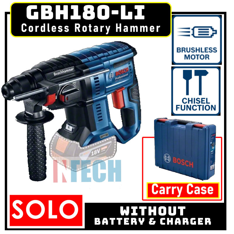 BOSCH GBH180-LI(SOLO) CORDLESS ROTARY HAMMER (BRUSHLESS MOTOR) - WITHOUT BATTERY AND CHARGER (GBH180LI)
