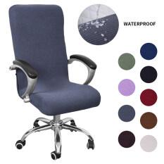 Vỏ bọc ghế đệm xoay không thấm nước có thể đàn hồi dễ dàng giặt sạch có ba cỡ S/M/L (sản phẩm không bao gồm ghế xoay) – INTL