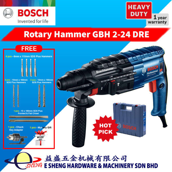 Bosch Rotary Hammer GBH2-24DRE Professional With SDS-plus & GDE24 Dust Cap (FOC SDS Plus Hammers)  ( GBH 2-24DRE / GBH224DRE)