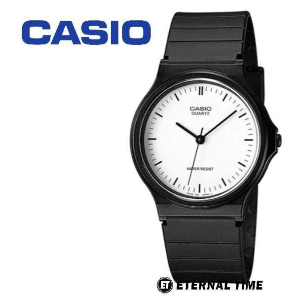 (2 YEARS WARRANTY) CASIO ORIGINAL MQ-24 SERIES UNISEX KIDS WATCH (WATCH FOR KID / JAM TANGAN BUDAK / JAM TANGAN KANAK / CASIO WATCH LADIES / WATCH FOR WOMEN / CASIO WATCH) Malaysia